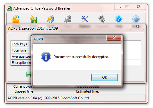 Advanced Office Password Breaker successfully decrypted file